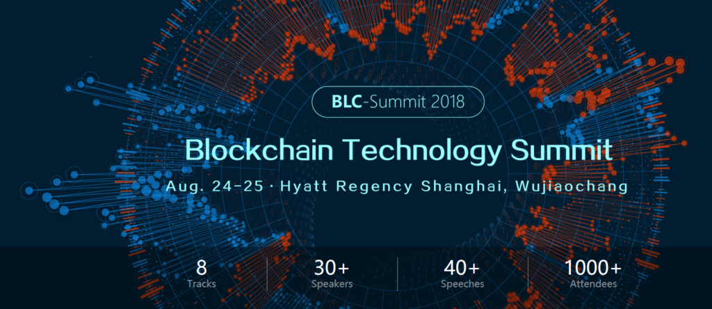 Blockchain Technology Summit 2018 to Hold in Shanghai