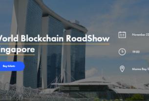 world blockchain roadshow