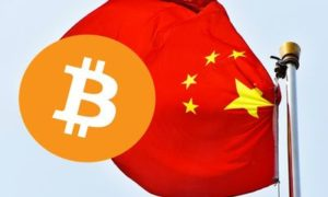 Chinese PBOC continues attacking blockchain and crypto